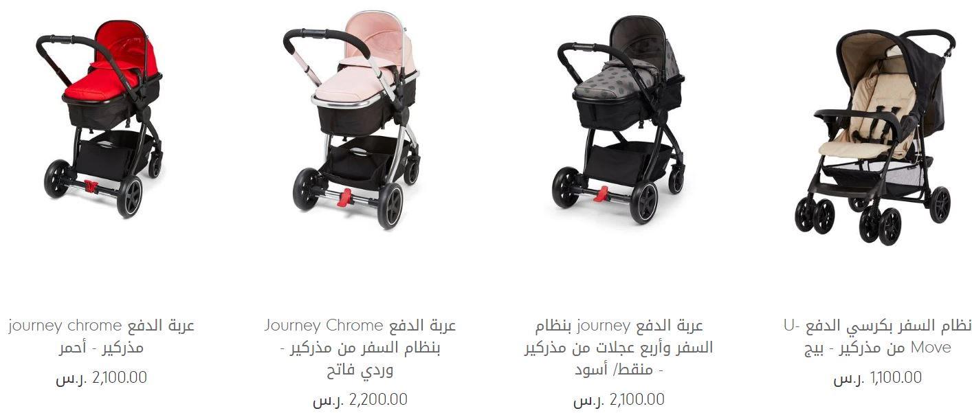 كود خصم واسعار عربيات اطفال مذركير للتنقل والسفر